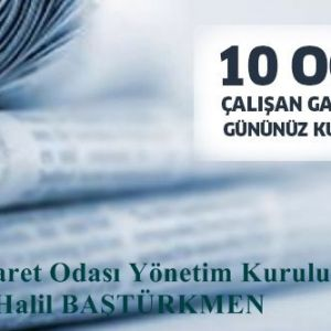 January 10th Working Journalists Day